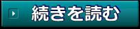 ブライドルレザーの素仕上げ部分の経年変化を見る【半年レポ③】